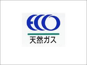 エコ・ステーションのロゴ
